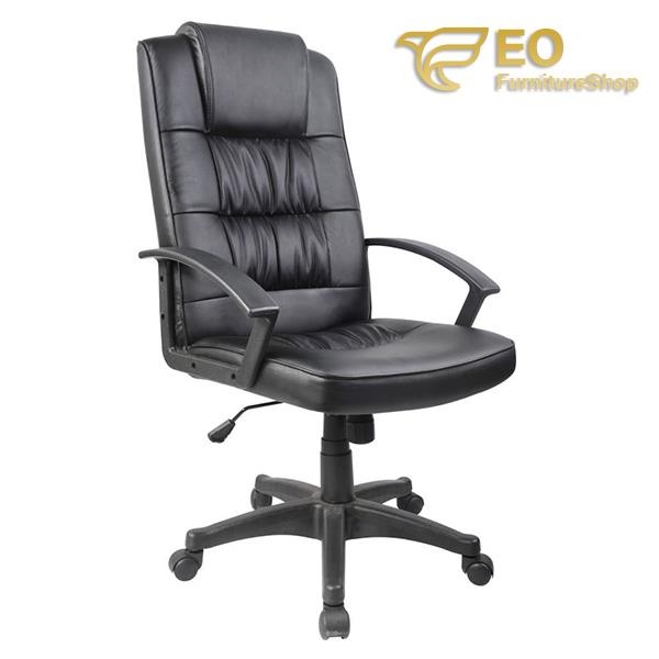 High Back PU Leather Chair