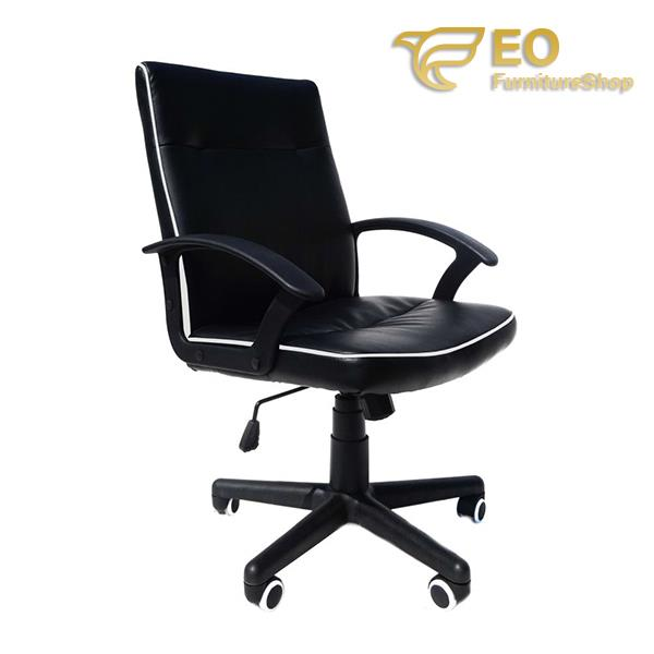 Lightweight Game Chair