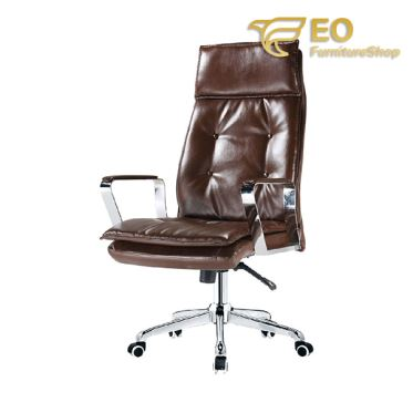 Browm Leather Chair