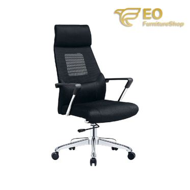 Chrome Metal Base Office Chair