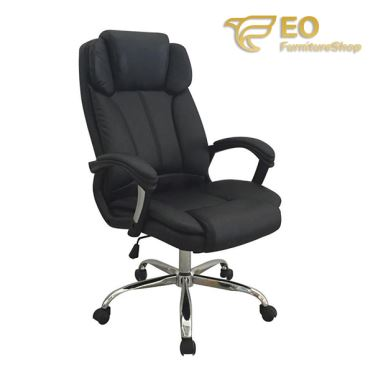 Elegant PU Leather Chair