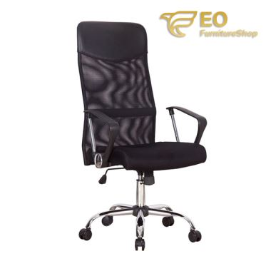 Highback Ergonomic Office Chair