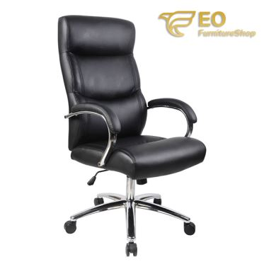 Hotsell PU Leather Chair