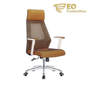 Luxury Swivel Ergonomic Chair