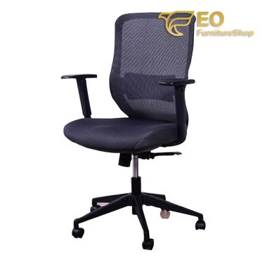 Midback Ergonomic Office Chair