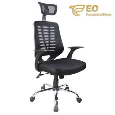 Modern Mesh Office Chair