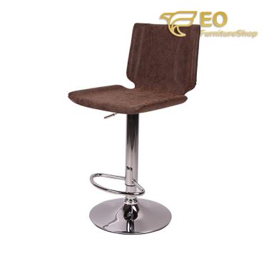 PU Leather Bar Chair