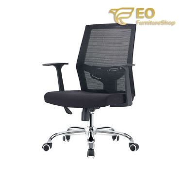 Synchro Ergonomic Chair