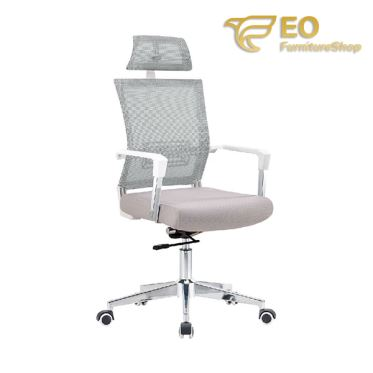 Upholstered Ergonomic Chair