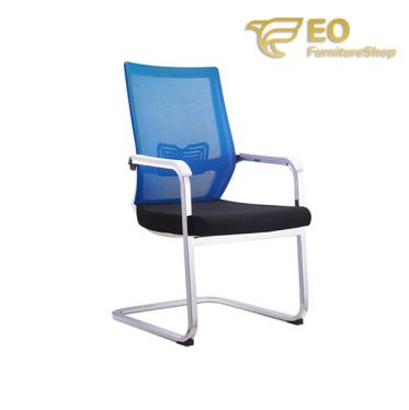 Vistor Office Chair